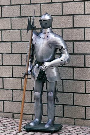 """Rüstung Modell """"Kunibert II."""" Höhe192cm"""