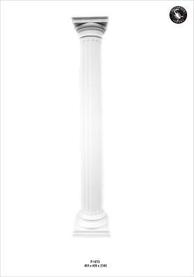 Säule -Pfeiler -Raumsäule ,Höhe 214cm