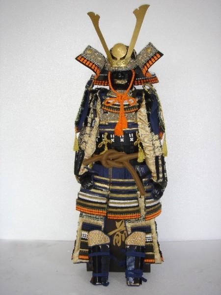 """Samurairüstung """"Oda Nobunaga"""" zum Anziehen und Dekoration, komplett tragbar für Showkampf, Rollenspi"""